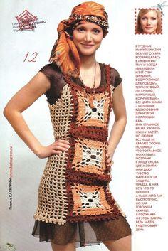 Ruthy Crochet y más...: Túnicas