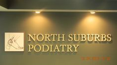 North Suburbs Podiatry Reception Vadnais Heights