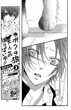 Boku Wa Ookami manga capitulos 17.5 en Español Página 14