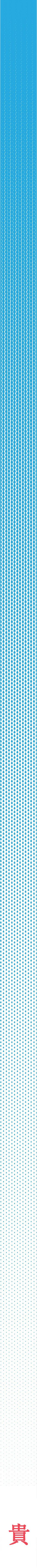 Company Logo, Logos, Happy Birthday, Rain Drops, Cards, Happy Brithday, Logo, Urari La Multi Ani