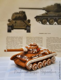 Большой пряничный танк Т-34 - уникальный подарок для мужчины. Уникальный подарок для мужчины или мальчика на 23 февраля или на день рождения - пряничный танк, сделанный по чертежам Т-34 (максимально приближенно к оригиналу, насколько это позволяют возможности самой технологии.