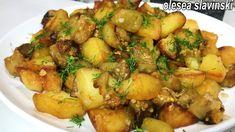 MAI BUN DECÂT CARNEA mâncare delicioasă pentru prânz/cină doar 3 ingrediente și gata OleseaSlavinski - YouTube Potato Dishes, Veggie Dishes, Potato Recipes, Vegetable Recipes, Food Dishes, Vegetarian Recipes, Cooking Recipes, Healthy Recipes, Vegan Vegetarian