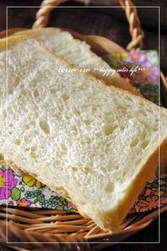 HBで簡単★翌日もふわふわ食パン♪ by トイロ* Bread Recipes, Cooking Recipes, Desserts, Food, Pizza, Breads, Postres, Chef Recipes, Dessert