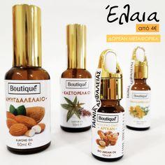 Οι θησαυροί της φύσης στα χέρια σου... με ένα κλικ!!! 𝛢𝛪𝛩𝛦𝛲𝛪𝛢 𝛦𝛬𝛢𝛪𝛢 𝛢𝛲𝛺𝛭𝛢𝛵𝛪𝛫𝛢 𝛦𝛬𝛢𝛪𝛢 𝛷𝛶𝛵𝛪𝛫𝛢 𝛦𝛬𝛢𝛪𝛢 👉𝝙𝝮𝝦𝝚𝝖𝝢 𝝡𝝚𝝩𝝖𝝫𝝤𝝦𝝞𝝟𝝖 𝝨𝝚 𝝤𝝠𝝜 𝝩𝝜𝝢 𝝚𝝠𝝠𝝖𝝙𝝖 #boutiqueshopgr #boutiqueshop #eshop #shoponline #oils #oil #essentialoil #biooils #bio #έλαια #αιθέριαέλαια #φυτικάέλαια #αρωματικάέλαια Argan Oil, Wine, Drinks, Bottle, Drinking, Beverages, Flask, Drink, Jars