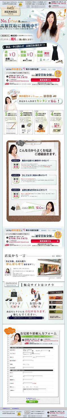 The website 'http://www.celeb-brand.com/lpo/buy/' courtesy of @Pinstamatic (http://pinstamatic.com)