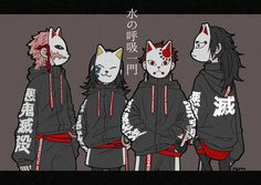 Anime Demon, Manga Anime, Anime Art, Demon Slayer, Slayer Anime, Fanarts Anime, Anime Characters, Character Inspiration, Character Art