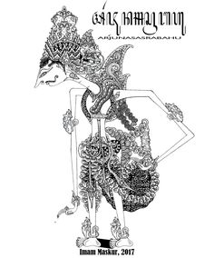 Wayang Kreasi Digital (17) – Katongan Bokongan Luruh | kluban Shadow Theatre, Javanese, Shadow Puppets, The Creator, Sketches, Symbols, Sculpture, Digital, Drawings
