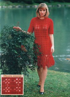 Crochet red dress ♥LCD-MRS♥ with diagram. Tunic Pattern, Crochet Clothes, Crochet Dresses, Different Patterns, Rubrics, Knit Crochet, Short Sleeve Dresses, Knitting, Skirts