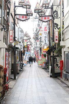 Tokyo - Conseils et bonnes adresses kawaii - Slanelle Style - Blog mode, voyage, musique, beauté - Paris Tokyo Japan Travel, Style Blog, Kawaii, Spaces, City, Building, Tips, Music, Travel