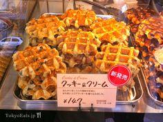 Delicious Belgian Waffles @ Manneken in Ginza, Tokyo!