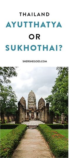 Thailand has two sites of historical temples and buddhas: Ayutthaya and Sukhothai. Read on to decide which you should visit, or if it's worthwhile to visit both!