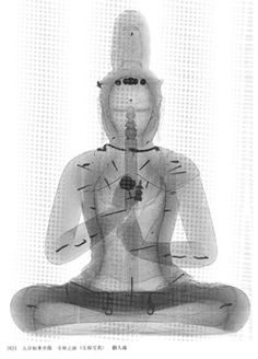 Japanese Buddhism. An x-ray of a wooden sculpture of Dainichi Nyorai (or Vairocana) from the 1190′s