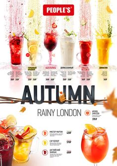 The main idea is rainy and misty London. Cocktail rain falls into glasses. On…