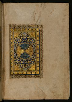 Illuminated Manuscript,  The right side of a double-page illuminated frontispiece, Walters Art Museum Ms. W.559, fol.1b by Walters Art Museum Illuminated Manuscripts, via Flickr