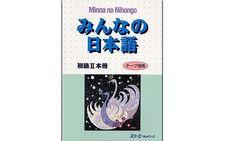 Tiếng Nhật cơ bản Minna no nihongo bài số 8