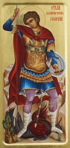 Сербская икона: монастырь Жича / Православие.Ru Byzantine Icons, Saint George, Orthodox Icons, Christian Art, Princess Zelda, Cyprus, Painting, Fictional Characters, Romans
