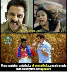Hari😎😎 Tamil Funny Memes, Tamil Comedy Memes, Fun Quotes, Best Quotes, Fun Stuff, Lol, Fun Things, Quotes About Fun, Best Quotes Ever