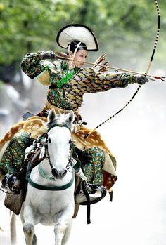 Kyudo samouraï