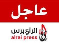 #اليمن | يحدث الآن : الطيران يشعل سماء العاصمة في الأثناء ودوي انفجارات عنيفة وتصاعد أعمدة الدخان بدار الرئاسة