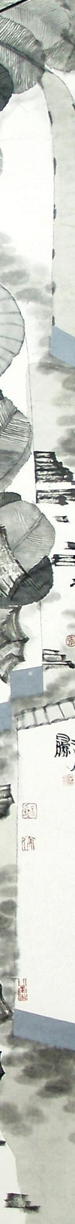 李晶彬  (  Li  Jingbin  )