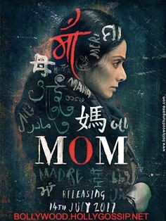 Mom bollywood movie poster