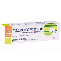 Аптека против морщин. Дешево и результативно