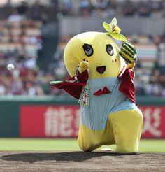 """ふなっしー、初めてのサイドスローで魔球""""梨ナックル"""" ― スポニチ Sponichi Annex 野球"""