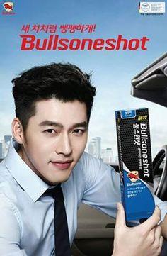 """Hyun Bin"" endorses Bullstone car products - http://www.kpopmusic.com/artists/hyun-bin-endorses-bullstone-car-products.html - #Bullsone, #Bullstone, #HyunBin"