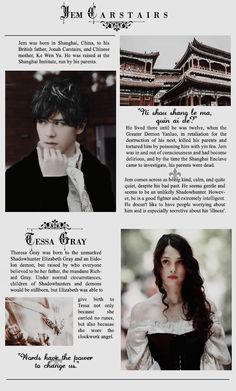 Cassandra Clare • The Infernal Devices • Jem Carstairs and Tessa Gray