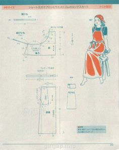Japanese book and magazine handicrafts - Lady Boutique 2015 Japanese Sewing Patterns, Sewing Patterns Free, Clothing Patterns, Sewing Blouses, Sewing Aprons, Modelista, Make Your Own Clothes, Dress Making Patterns, Apron Designs