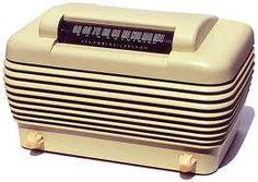 Bakelite radio made in USA in 1951