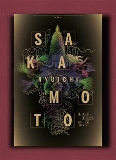 Diseño 1 / Cátedra GabrieleCD BOX SET / Edición de lujoArtista: Ryuichi Sakamoto / Jardines Abismales
