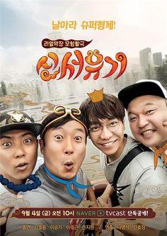 MONEYBALL in KOREAN VARIETY SHOW, New Journey to the West ▶한국콘텐츠진흥원 ▶KOCCA ▶Korean Content ▶KoreanContent ▶KORMORE