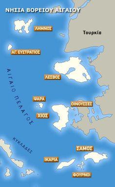 Old Maps, Geography, Back To School, Greece, Education, Kids, Travel, Greek Mythology, School