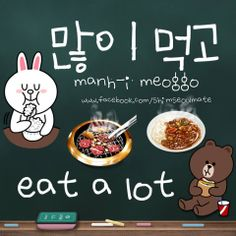 """But if you're saying this to someone politely, shouldn't you change it up a little and say """"많이 두세요?"""" If you know for sure please comment. ^^"""