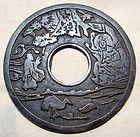 Chinese Qing Folk Charms amulet coin (Turtles,cranes,gods,12 zodiac) 82mm*3mm - http://coins.goshoppins.com/medieval-coins/chinese-qing-folk-charms-amulet-coin-turtlescranesgods12-zodiac-82mm3mm/