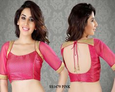 Pink Brocade Fabric Saree Blouse