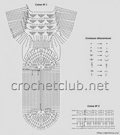 Not booties, but real works of art. Discussion on LiveInternet - Russian Online Diaries Service Crochet Shoes Pattern, Crochet Motif Patterns, Crochet Diagram, Crochet Baby Booties, Crochet Chart, Crochet Slippers, Filet Crochet, Crochet Designs, Knit Crochet