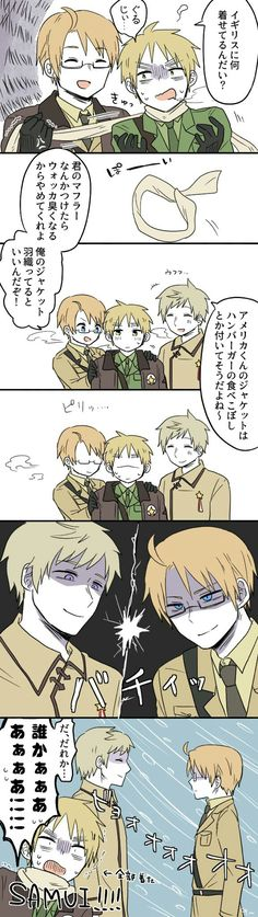 OMG I found it, an actually comic strip of US x UK x RUS USUK AND RUSENG 2/2