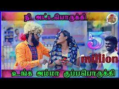 Ni Attaporukki ,😂, New song saravedisaran ganatamizha subscribe - YouTube