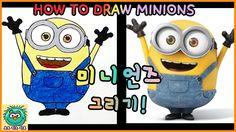 미니언즈 그리기 귀요미 밥 손그림 drawing minions [모모키즈아트]momo kids art