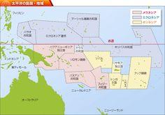 太平洋の島国・地域