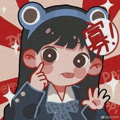 Aesthetic Girl, Aesthetic Anime, Icon Gif, Pastel Drawing, Couple Art, Drawing Reference, Digital Illustration, Besties, Avatar