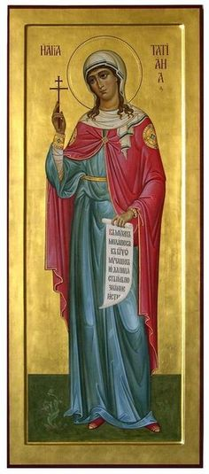 Holy Martyr Tatiana of Rome / Orthodox Icons, Saints, Angel, Painting, Art, Byzantine Icons, Woman, Art Background, Painting Art