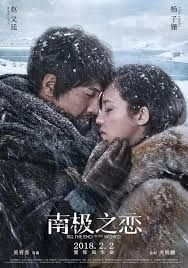 Watch Till The end of The world (2018)  Full Movie,Full Till The end of The world (2018)  Online HD Watch,Online Till The end of The world (2018)  Full Free Movies,Till The end of The world (2018)  Movie Full Watch,Movie Till The end of The world (2018)  Full Cinema HD Watch,