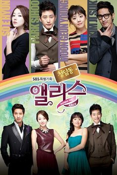"""A drama about an average commoner woman Han Se Kyung (Moon Geun Young) becoming the daughter-in-law of a Cheongdam-dong family.    Han Se Kyung is a talented young designer who lives each day with the motto """"Strive for your dream to succeed"""". Until she met Cha Seung Jo (Park Shi Hoo) a president of a luxury brand shop in Cheongdam-dong who will change her life"""