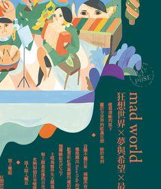 誠品網路書店:2014 誠品月曆耶卡禮物展