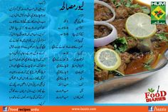 chicken food recipes in urdu - Google Search