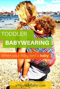 Babywearing is a tool many parents find useful and practical well beyond the early squishy baby stage! In her guest post, Laura McCarthy shares some of times wearing your toddler is a lifesaver!