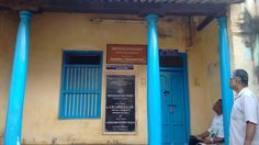 One of the greatest mathematician of all times....Mr.Ramanujan's Home in Kumbhakonam,Tamilnadu,India.